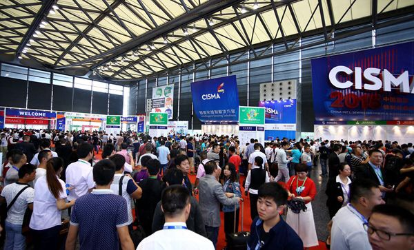 China int'l sewing machinery & accessories show 2017