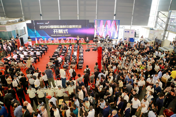 2019.9.25-2019.9.28 SHANGHAI NEW INT'L EXPO CENTER